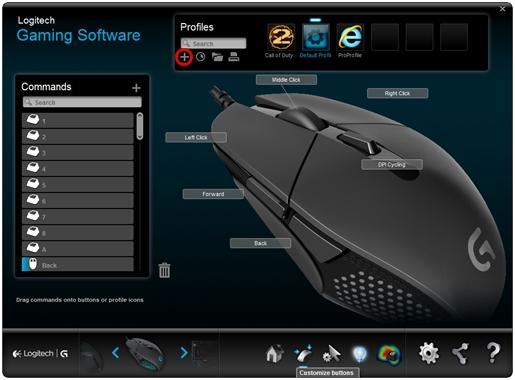 Resultado de imagen de Software Logitech Gaming