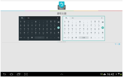 logitech tablet keyboard for android instructions